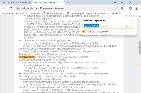 Проверка IP адреса онлайн