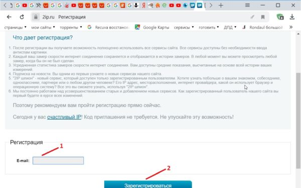 Как узнать IP адрес по ID вконтакте онлайн