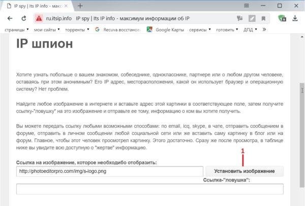 Онлайн проверка ип адреса