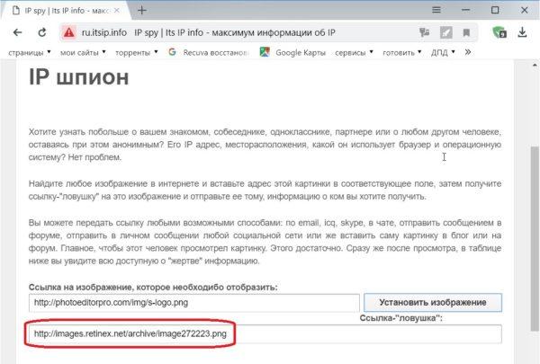 Где посмотреть IP адрес компьютера Windows 7