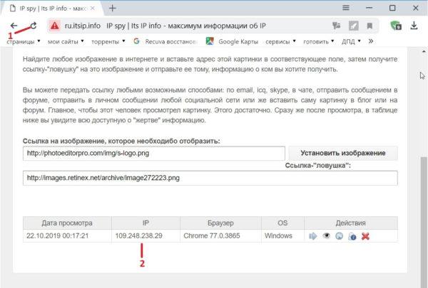 Как определить IP адрес веб устройства